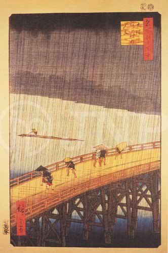 広重 大川橋・あたけの夕立
